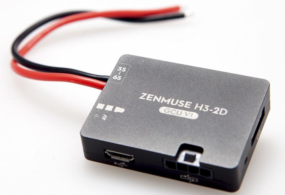 Блок управления подвеса Zenmuse H3-2D